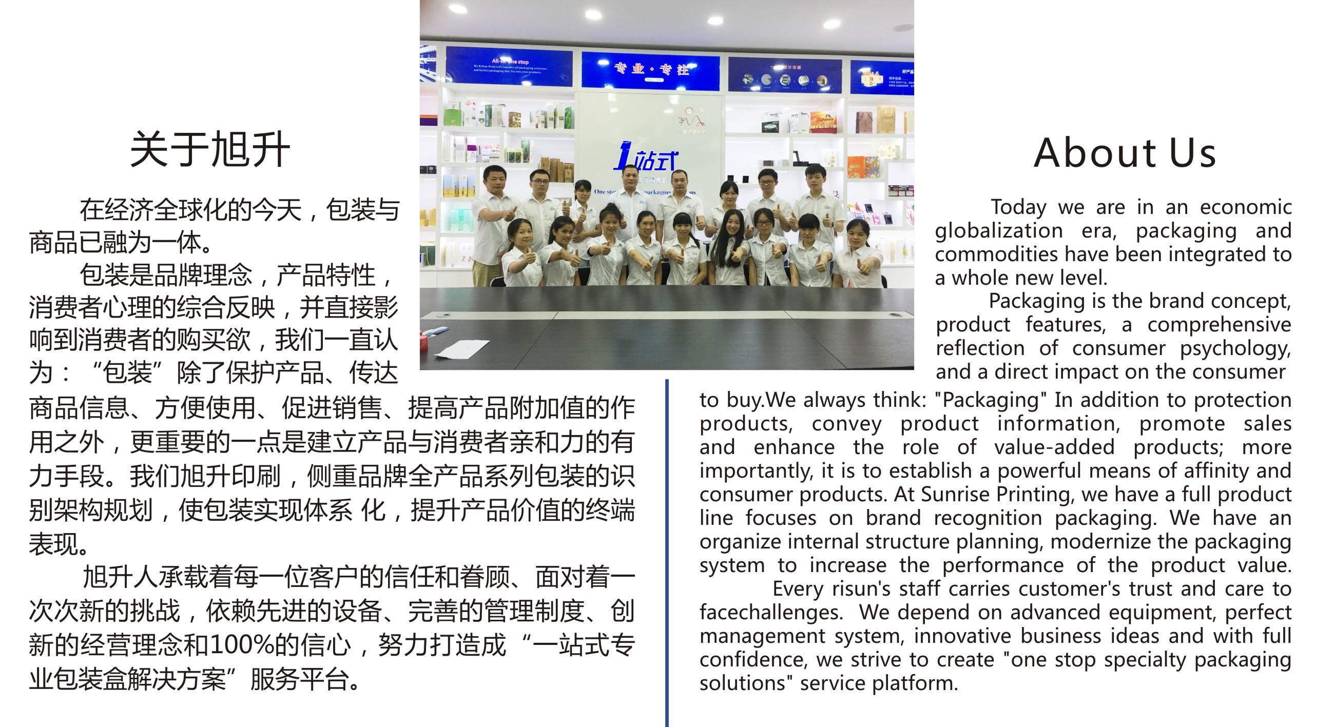 山东包装盒制作交货快的生产厂家-济南尚邦佳品包装制品有限公司
