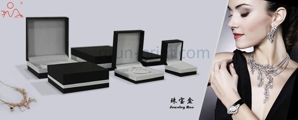 彩盒印刷设计一些重点-济南尚邦佳品包装制品有限公司