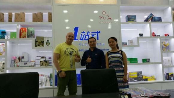 彩盒包装印刷厂家价格-济南尚邦佳品包装制品有限公司