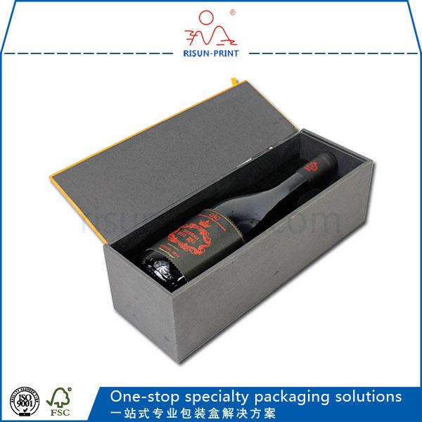 山东优秀的包装盒印刷厂家-济南尚邦佳品包装制品有限公司
