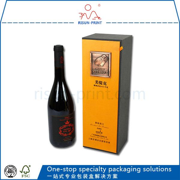 红酒盒包装厂-济南尚邦佳品包装制品有限公司