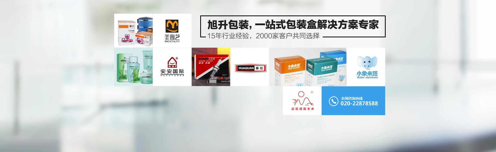 山东彩盒包装厂家彩色印刷工艺-济南尚邦佳品包装制品有限公司