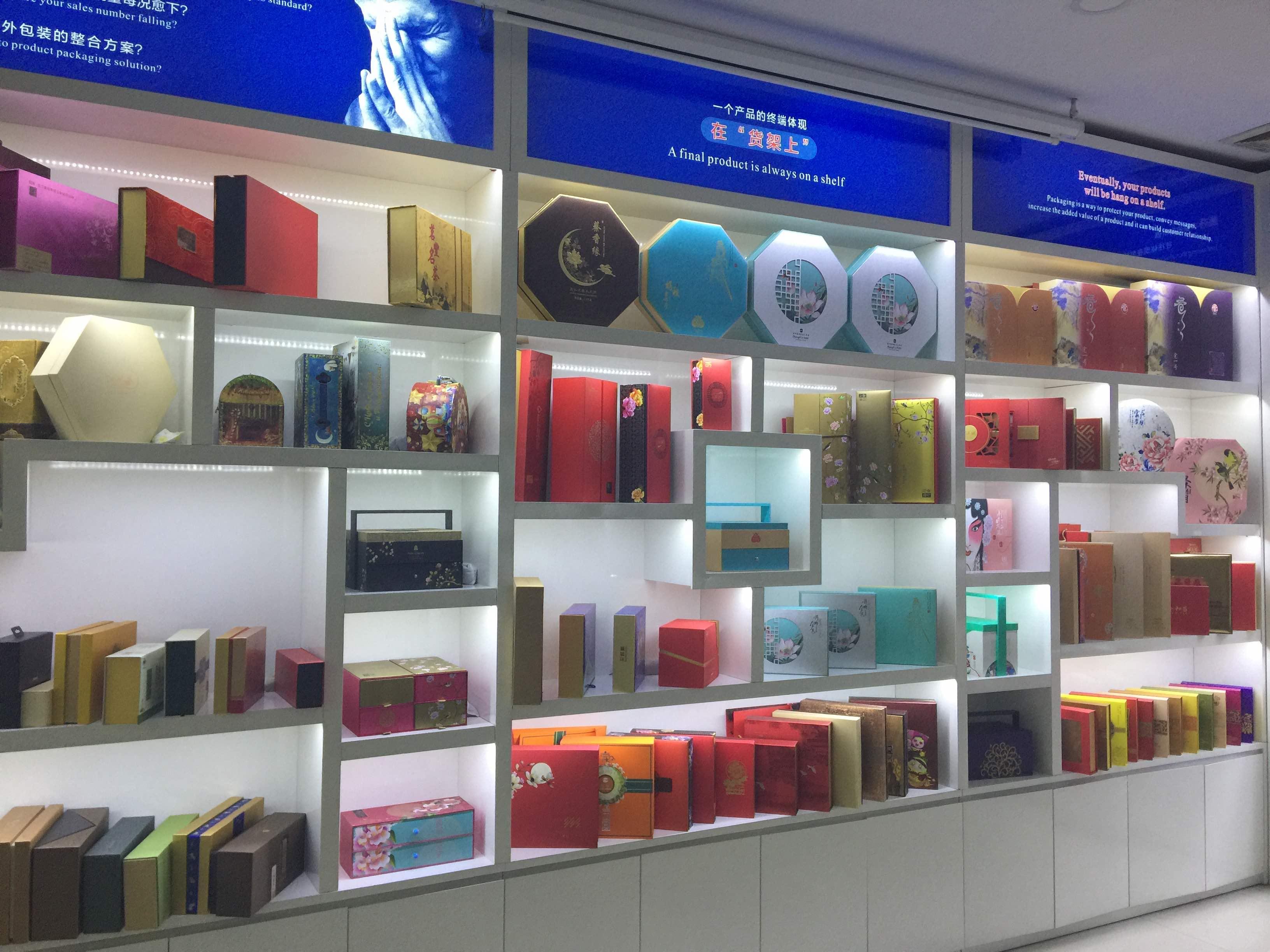 彩盒印刷厂家设计打样彩盒印刷手工一条龙-济南尚邦佳品包装制品有限公司