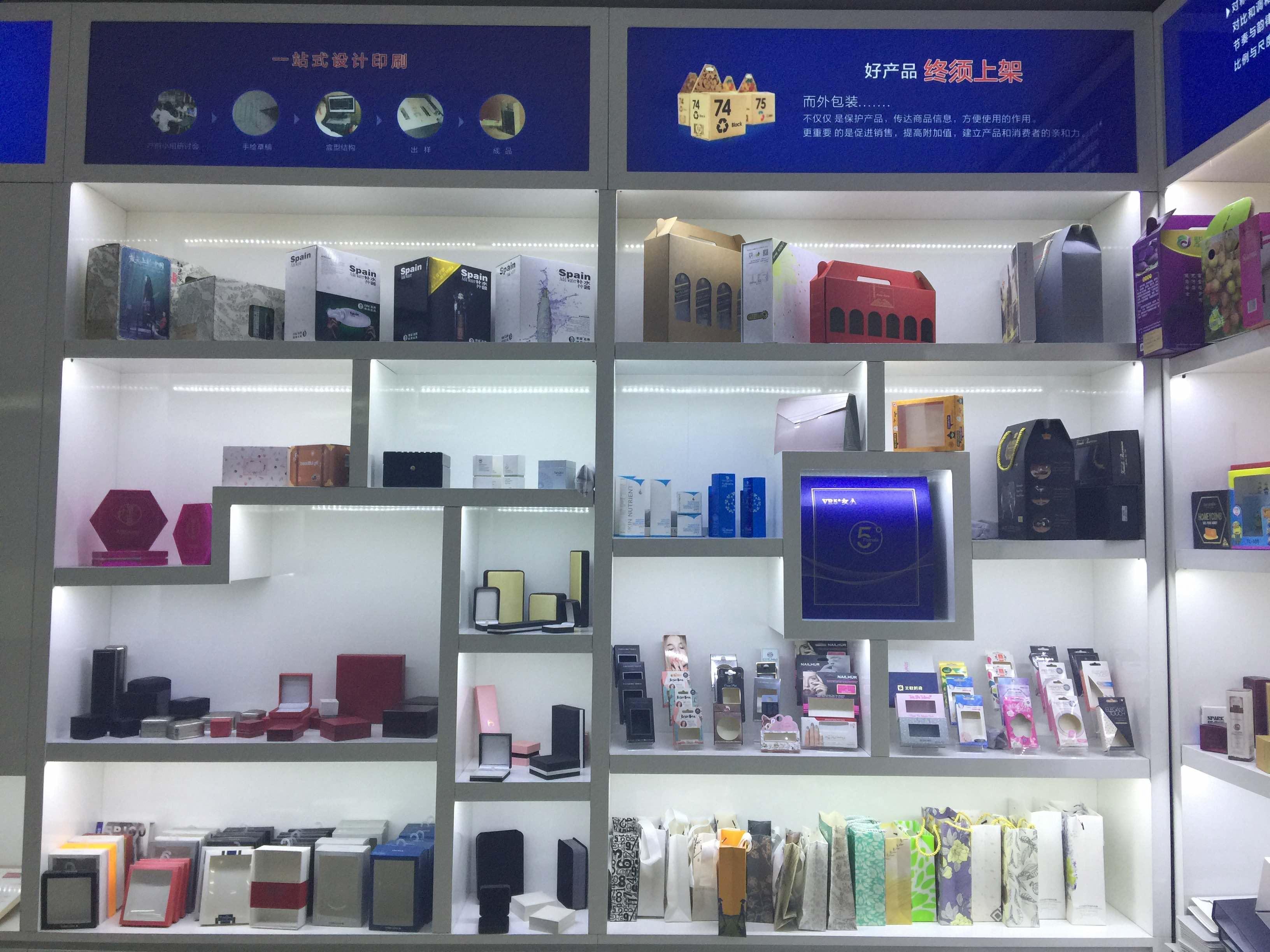 全媒体背景下的印刷媒体-济南尚邦佳品包装制品有限公司