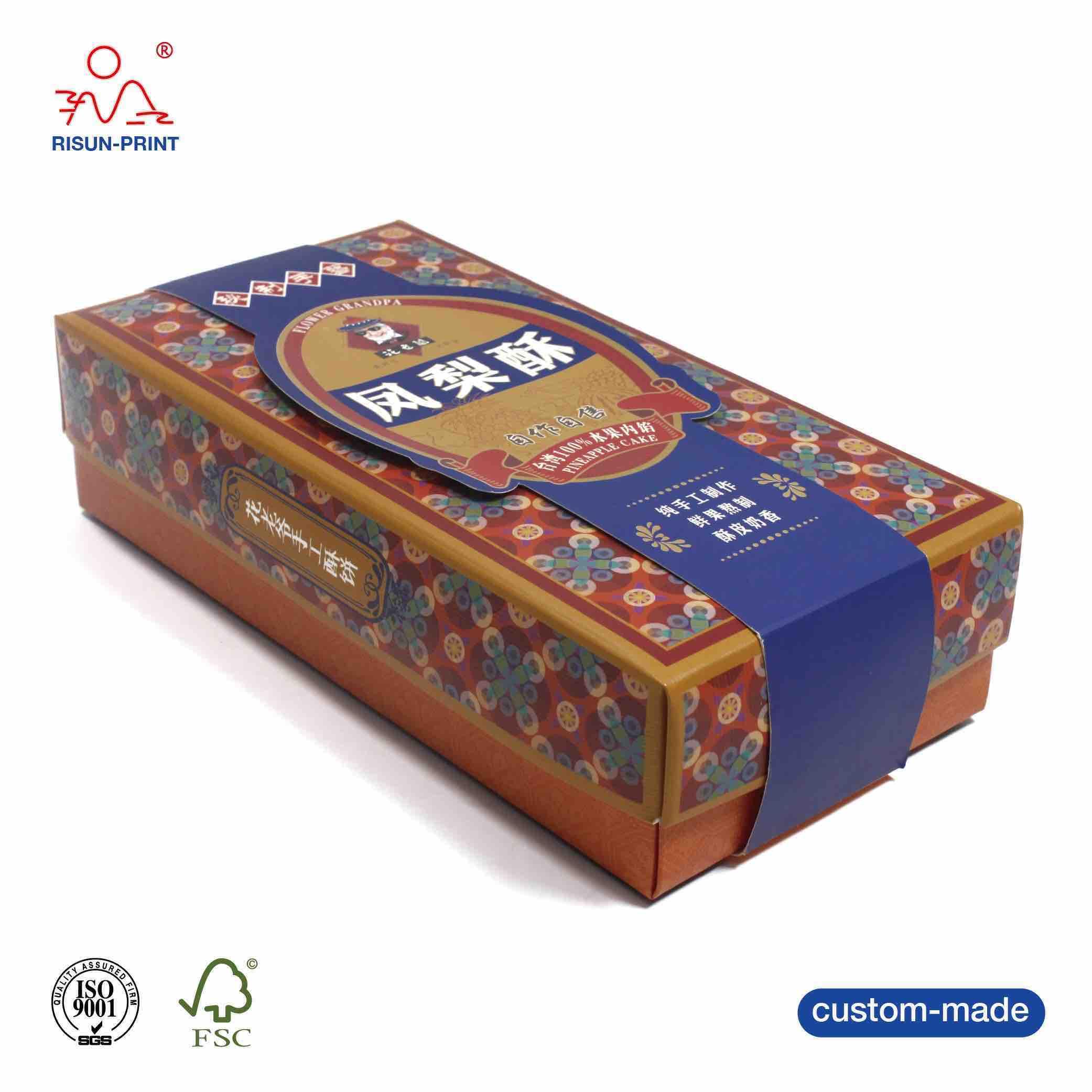 山东礼品盒包装定制礼品盒设计厂家-济南尚邦佳品包装制品有限公司