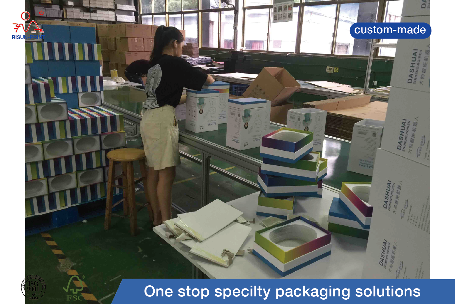 彩盒包装印刷全国承接彩盒包装设计专业印刷-济南尚邦佳品包装制品有限公司