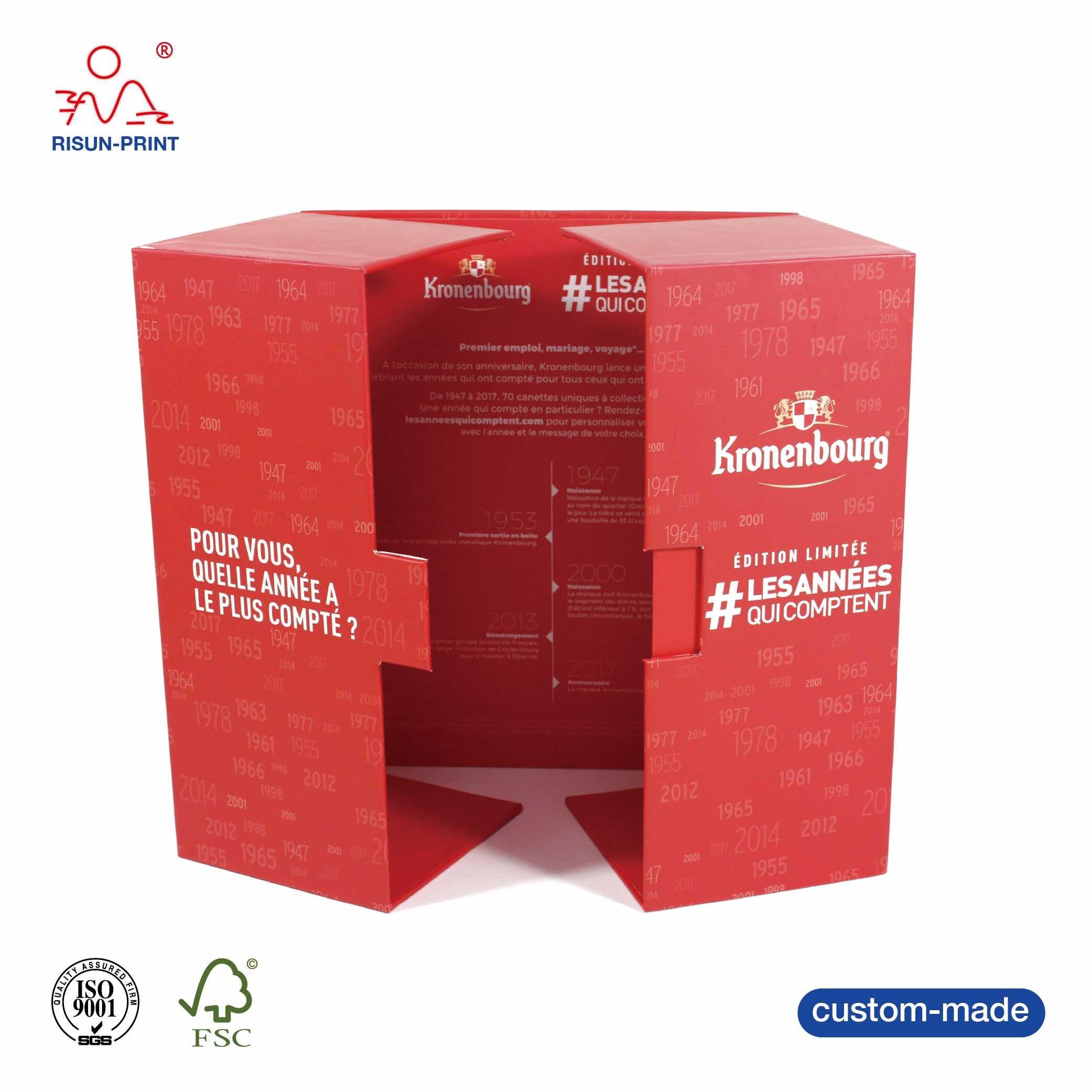 高档化妆品礼盒设计脱颖而出-济南尚邦佳品包装制品有限公司