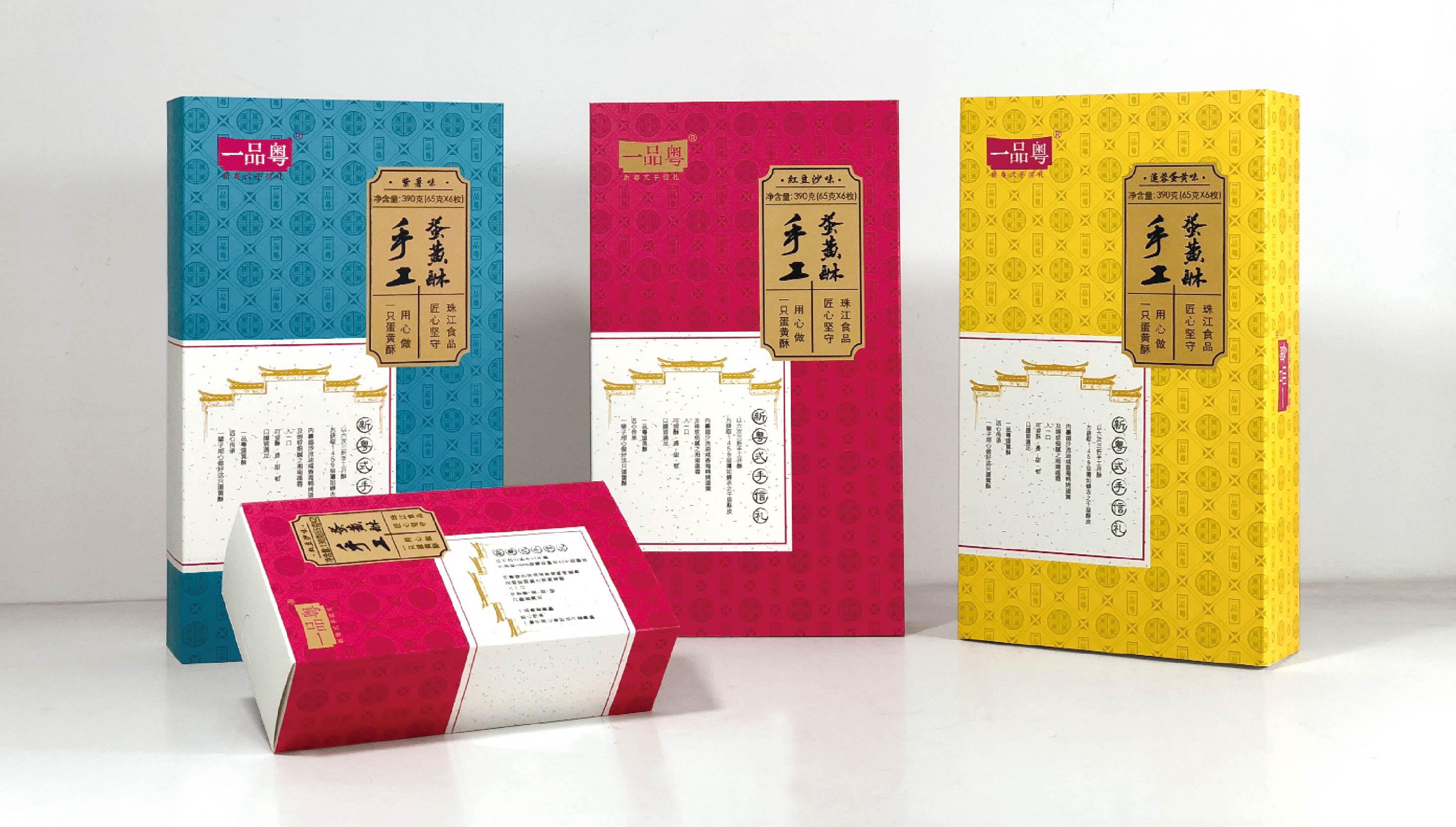 彩盒工厂制作彩盒包装覆膜工艺生产-济南尚邦佳品包装制品有限公司