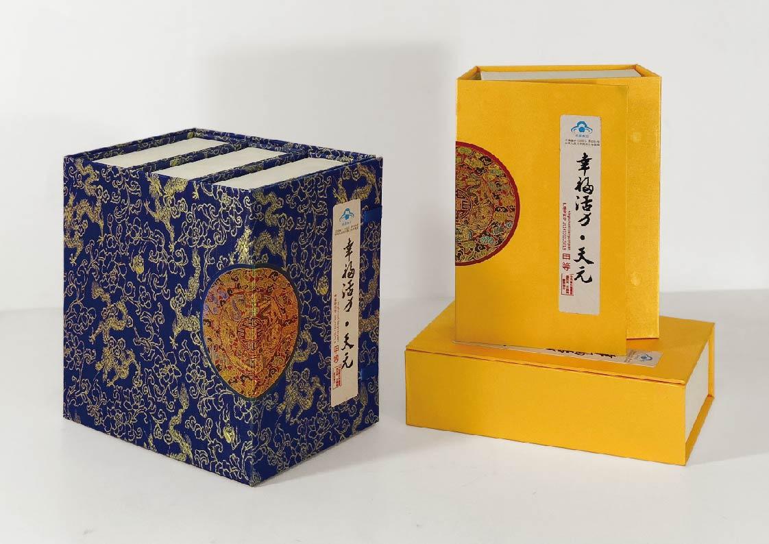彩盒印刷厂给你不一样的彩盒印刷订制-济南尚邦佳品包装制品有限公司