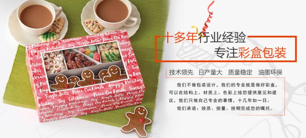 礼品包装盒定制工厂选择柔印印刷的好处-济南尚邦佳品包装制品有限公司