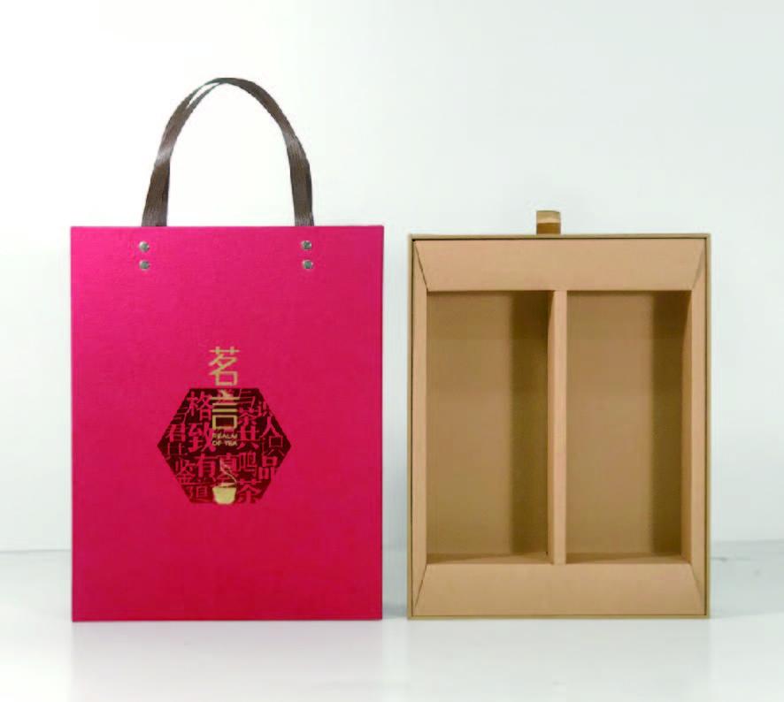 茶叶盒定制以塑造产品价值为基础茶叶盒制作生产厂家-济南尚邦佳品包装制品有限公司