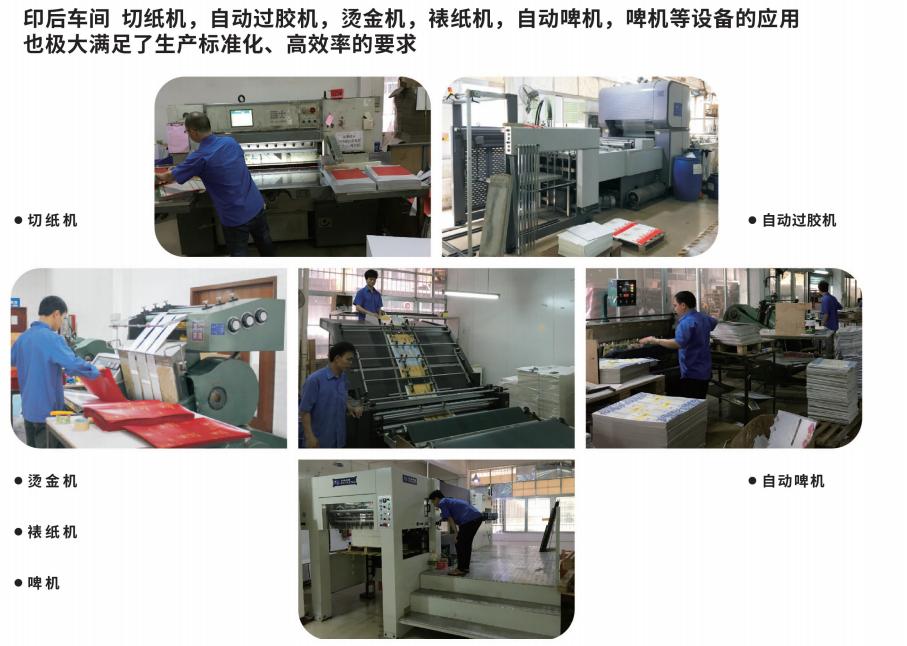 山东彩盒印刷厂,彩盒印刷直接厂家中节省成本-济南尚邦佳品包装制品有限公司