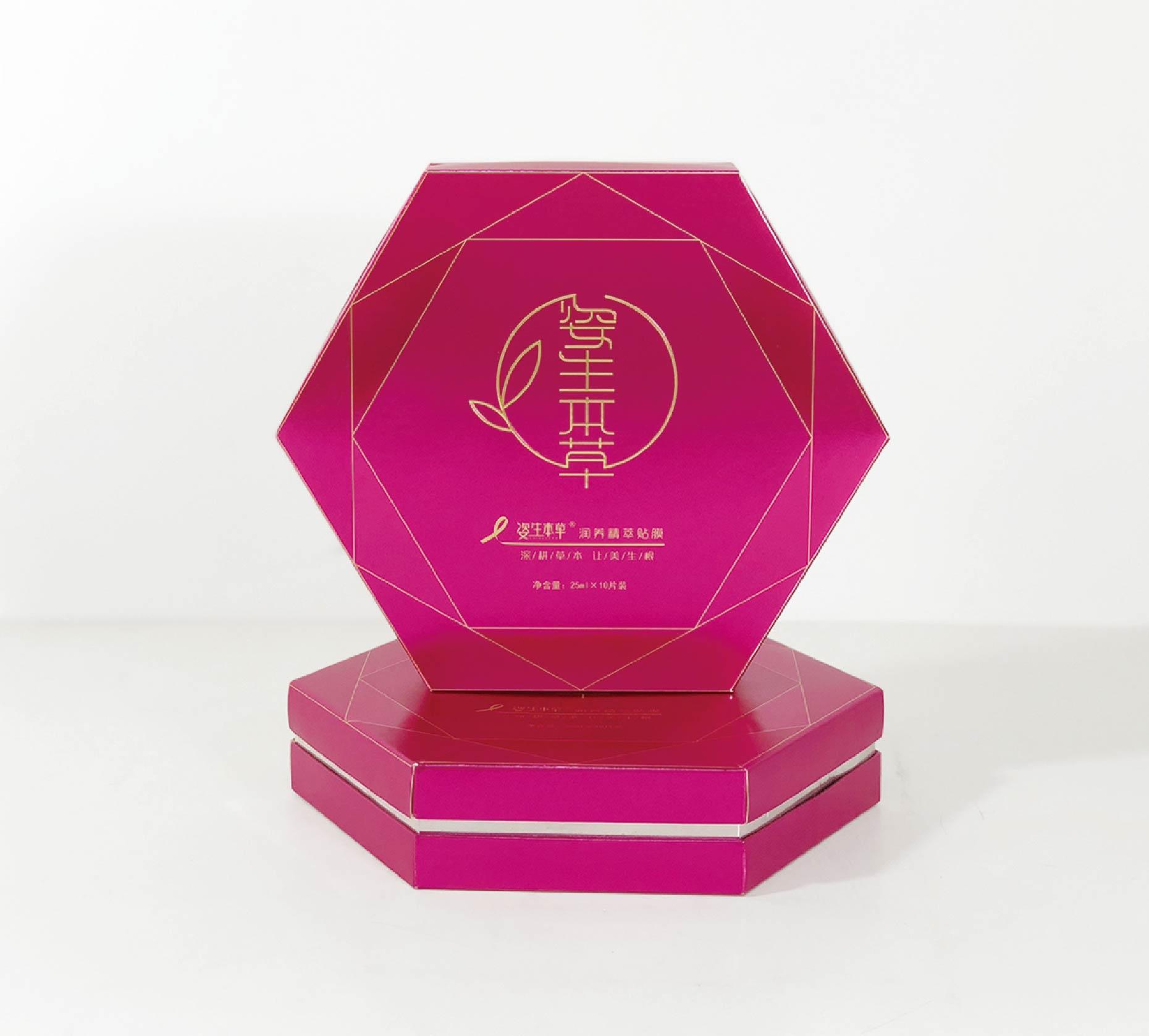 山东优质礼盒包装印刷工厂高端定制-济南尚邦佳品包装制品有限公司