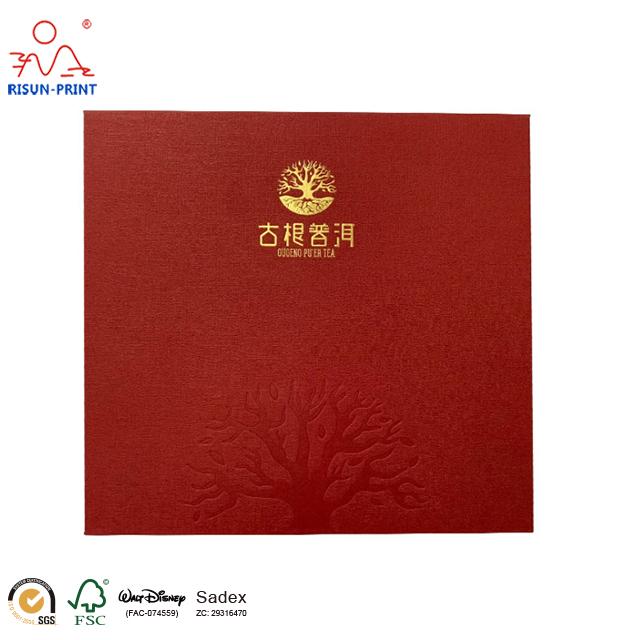 茶叶礼品盒设计细致的服务更懂你一家专业茶叶礼品盒设计-济南尚邦佳品包装制品有限公司