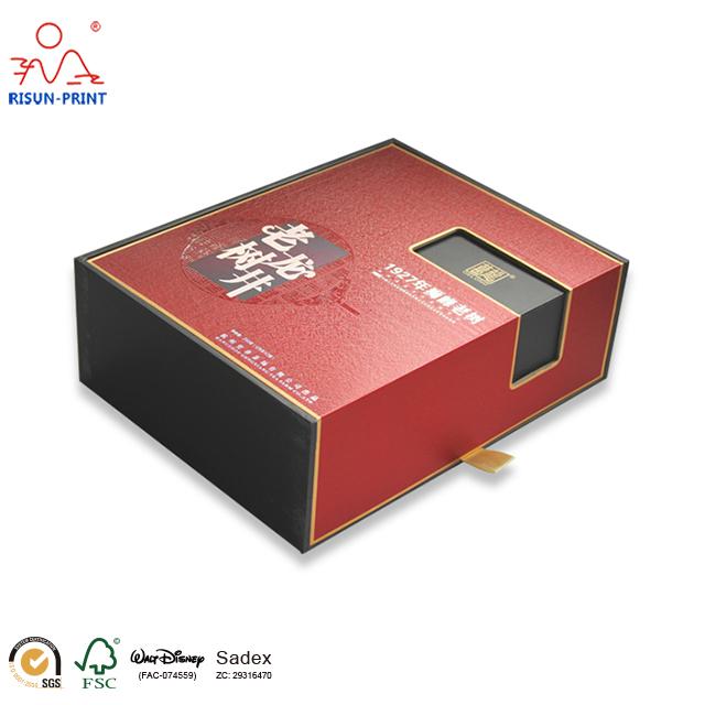 老树龙井茶礼盒专注茶包装纸盒定制生产-济南尚邦佳品包装制品有限公司