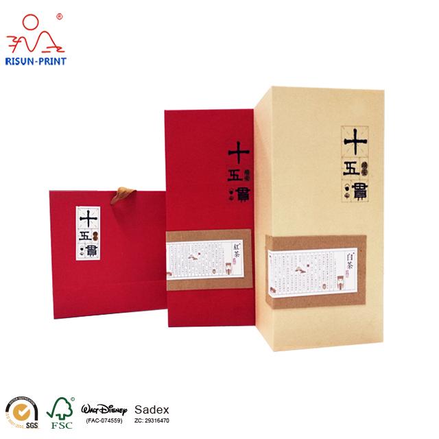 白茶红茶礼盒尚邦佳品是你的专属定制茶礼盒专家-济南尚邦佳品包装制品有限公司