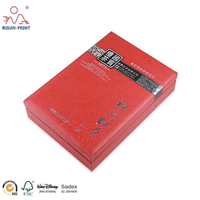国宝礼茶包装盒制作工厂-济南尚邦佳品包装制品有限公司