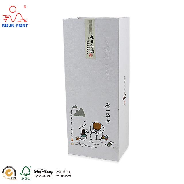 特级九曲红梅茶礼盒包装生产商-济南尚邦佳品包装制品有限公司