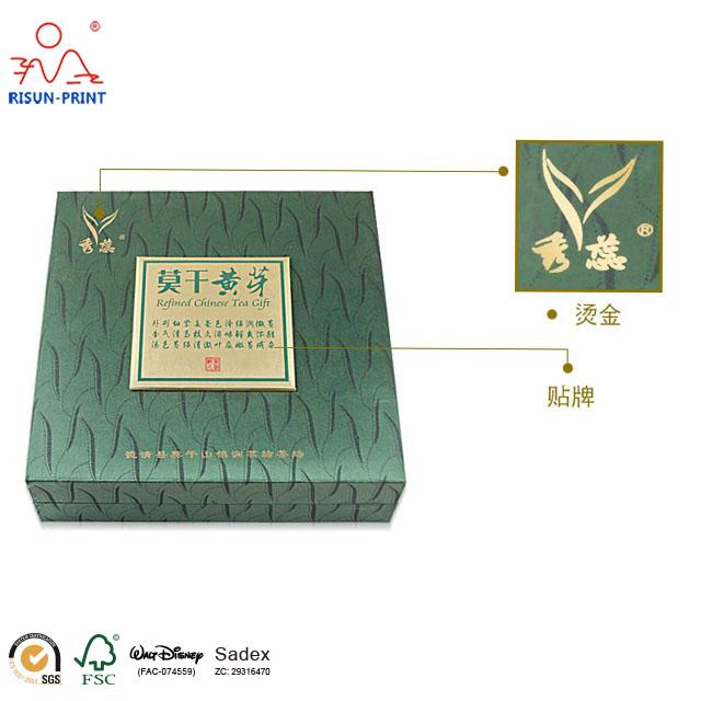 茶叶礼品盒价格实惠礼品盒茶叶包装-济南尚邦佳品包装制品有限公司
