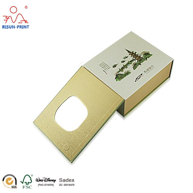 龙井茶叶礼盒好茶配好礼盒-济南尚邦佳品包装制品有限公司