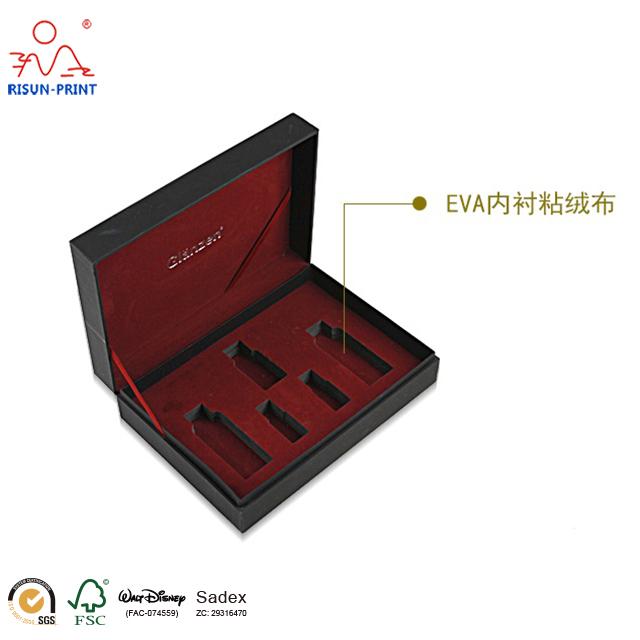 山东尚邦佳品包装化妆品包装盒16年专业水平-济南尚邦佳品包装制品有限公司