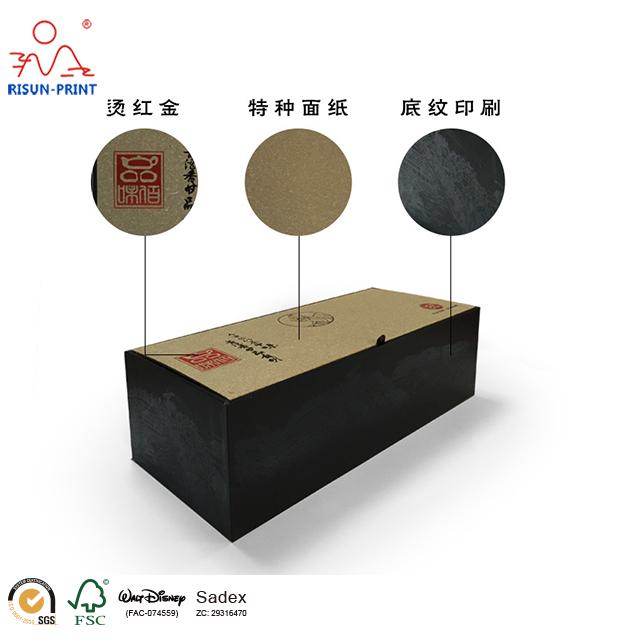 大石茶叶包装盒印刷加工厂-济南尚邦佳品包装制品有限公司