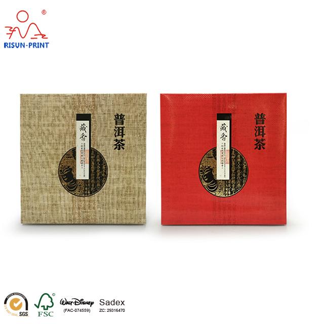 茶叶包装盒厂家制作工艺有哪些?山东茶叶包装盒厂家-济南尚邦佳品包装制品有限公司