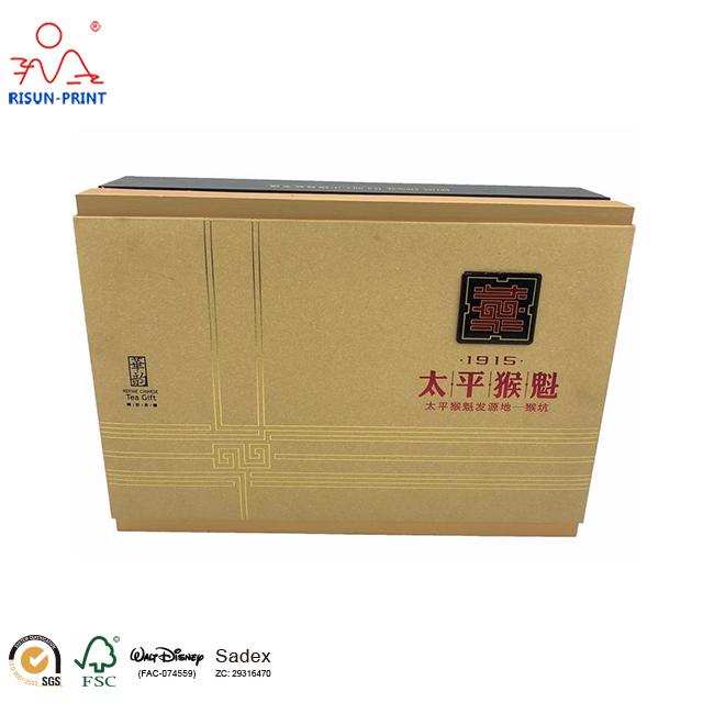 茶叶包装盒设计厂家,茶叶包装盒设计高效优质,茶叶包装盒生产超低价-济南尚邦佳品包装制品有限公司