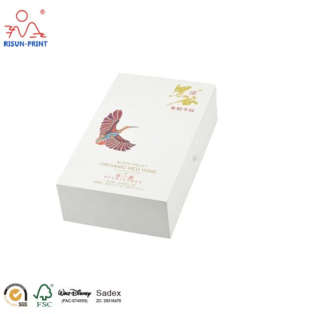 酒包装盒专注山东济南高档酒包装盒印刷-济南尚邦佳品包装制品有限公司