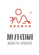 广州旭升印刷有限公司
