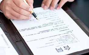样品确认及签订合同